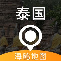 泰国地图 3.2