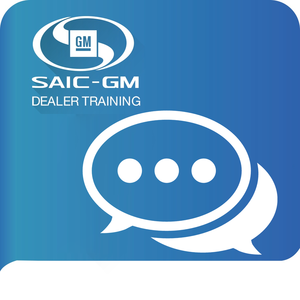 SGM共享平台