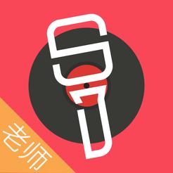 歌者盟老师版 3.0.0