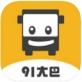 91大巴app