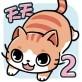 天天躲猫猫2