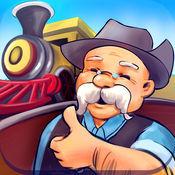 Train Conduc