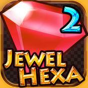 Jewel Hexa 2.7