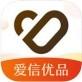 爱信优品app