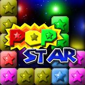 PopStar! 1.35