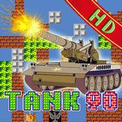 90坦克大战iPhone版 3.0.0