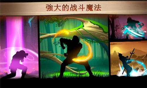 暗影格斗2内购破解版最新版