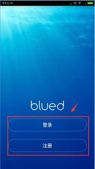 布鲁帝app