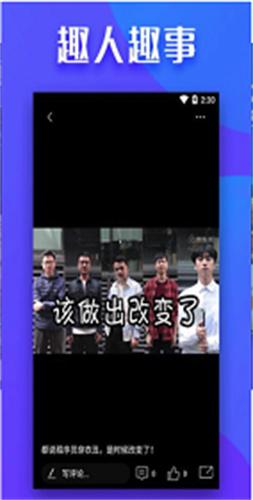全民影视app官网版