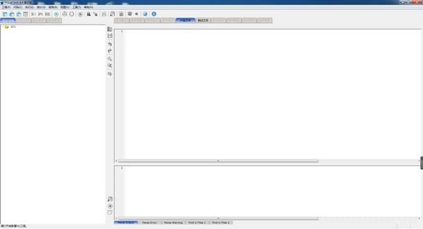 Visual Unit(C/C++单元测试工具)