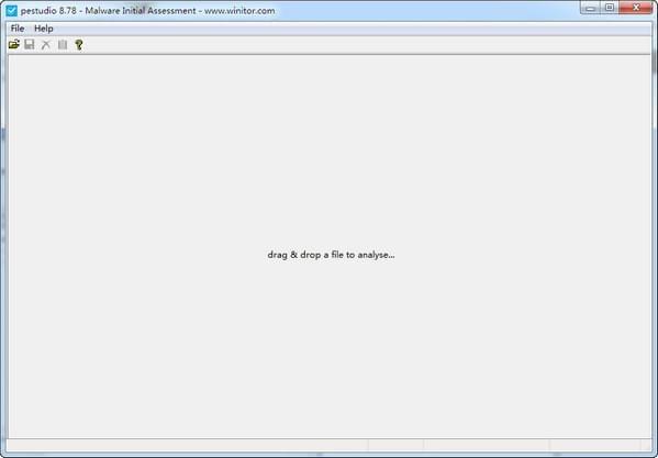 程序编程辅助软件PeStudio