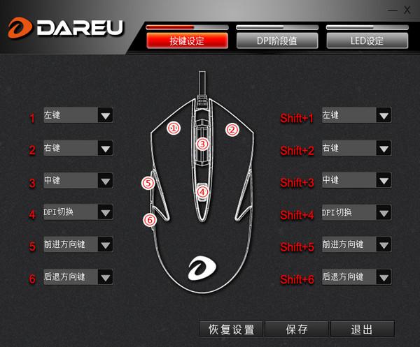 达尔优lm113鼠标驱动