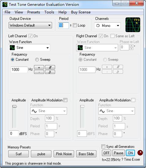 煲耳机软件(Test Tone Generator)