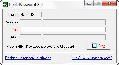 peekPassword(星号密码查看器)