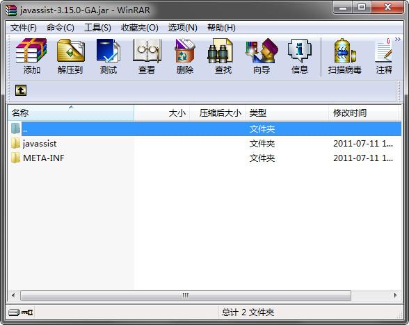 javassist-3.15.0-ga.jar
