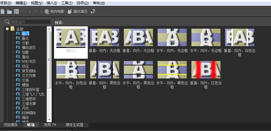 Movie Studio 15(视频制作软件)