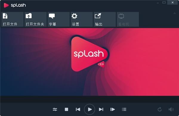 Mirillis Splash Pre(极简影音播放器)