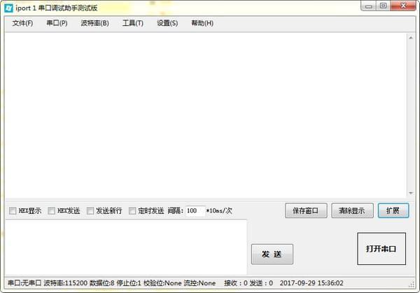 iPort1串口调试助手