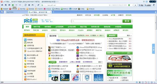 喜淘淘购物淘宝浏览器