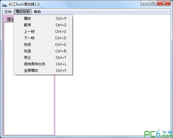 长江Flash播放器