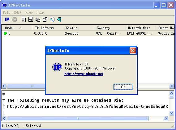 IPNetInfo(IP地址查询软件)