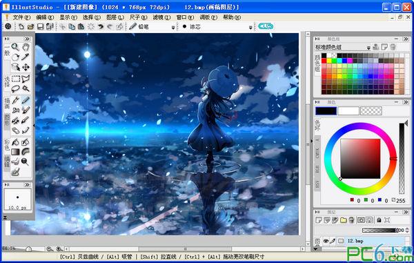 动漫绘图软件(illuststudio)