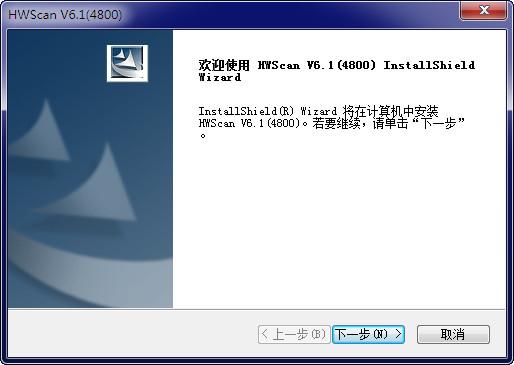 汉王5300a扫描仪驱动