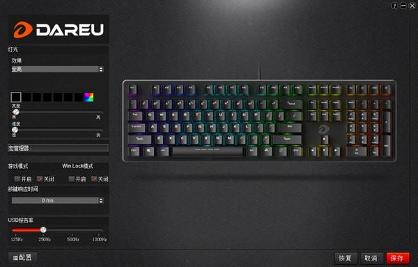达尔优EK925键盘
