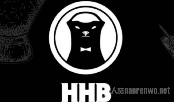 平头哥logo