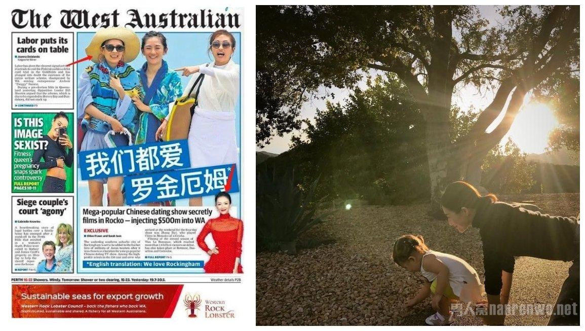 谢娜登澳洲报纸