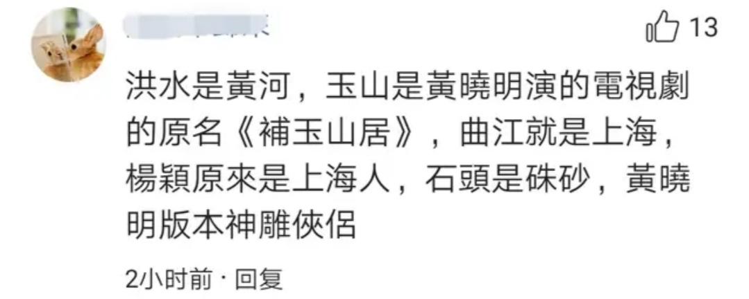 张丹峰洪欣