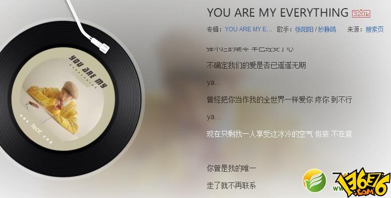 把你放进我的未来却换来了一句对不起歌曲《YOU ARE MY EVERYTHING》在线试听及歌词MV视频