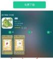 iphone版青蛙旅行怎么变成中文_苹果手机旅行青蛙汉化版方法