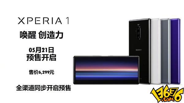 索尼xperia 1手机实用测评