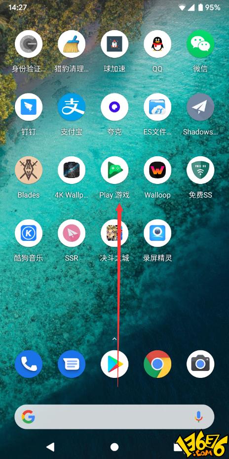 Android Q全面屏手势开启方法教程