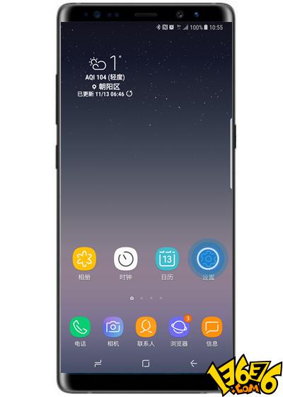 三星a9s手机设置息屏提醒方法教程