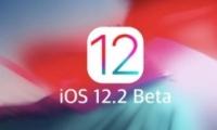 苹果iOS12.2 beta1更新使用方法教程