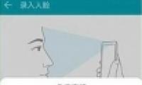 荣耀v20手机设置人脸解锁方法教程