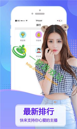 唇色直播app无限制苹果版下载_唇色直播iOS无限观看