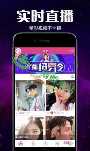 猫女郎直播苹果下载地址是啥_猫女郎直播ios版app下载