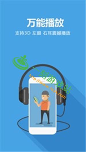 吉吉影音ios版怎么用_吉吉影音手机怎么找片