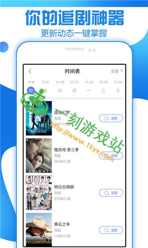 小怪兽app怎么操作_小怪兽app操作技巧介绍