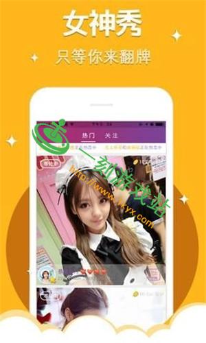 唇色直播app破解版ios下载方法_唇色直播苹果破解版地址是多少