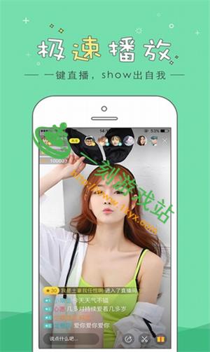 花海直播app二维码图片_花海直播推广下载二维码介绍