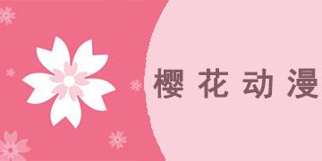 src=http___img.zjjcts.com_uploadimg_image_20210319_20210319153842_76098.jpg&refer=http___img.zjjcts.jpg