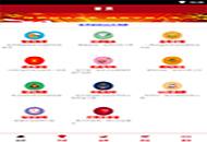 中国福利彩票怎么使用