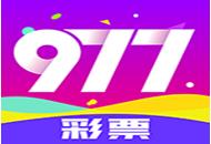 977彩票平台怎么样?