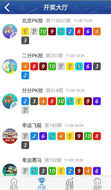 106网络彩票