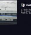 两辆高铁在飙车视频_两辆高铁在飙车完整版视频