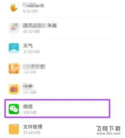 小米cc9手机设置悬浮窗权限方法教程_52z.com
